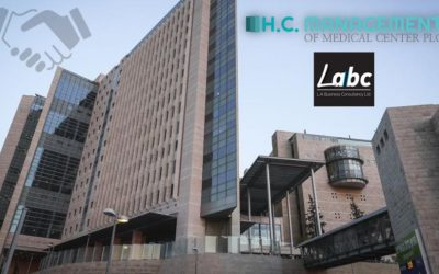 Hadassah: Το γνωστό νοσοκομείο του Ισραήλ έρχεται στην Κύπρο